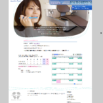 screenshot-kobemaeda-dc.com-2020.02.24-22_46_02