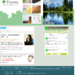 screenshot-office-foresta.com-2020.02.24-23_05_48